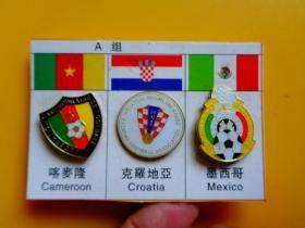 2014年 巴西世界杯足球赛徽章【A组 喀麦隆 克罗地亚 墨西哥 3枚合卖】