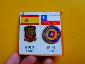2014年 巴西世界杯足球赛徽章【西班牙 智利 2枚合卖】