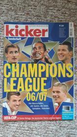 原版KICKER06-07赛季欧洲冠军联赛+联盟杯合刊特辑