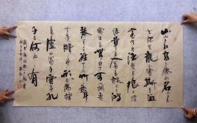 中国书法美术家协会会员嘉轩老师四尺书法作品《陋室铭》140*70厘米
