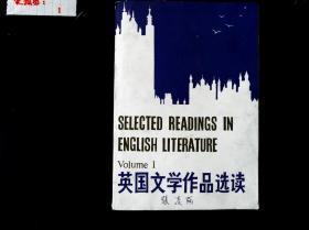 英国文学作品选读  第一册