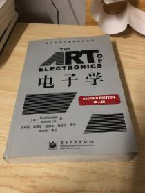 电子学:second edition