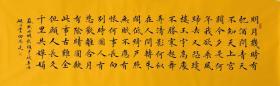 【保真】实力书法家田恩亮楷书作品:苏轼《水调歌头》