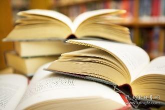 传记文学(第112~113卷,各1~6期,12册合售)