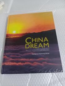 《中国梦》(英文版)
