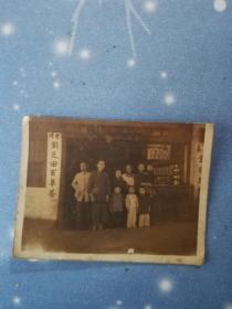 民国广东凉茶店照片  刘芝田百草茶  凉茶店