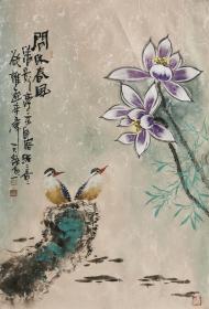【保真】实力派画家天语作品:  沐春风