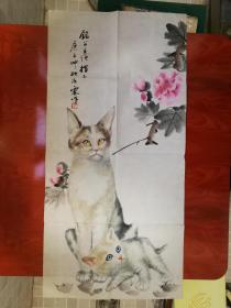 猫王倪汝霖双猫图一幅 尺寸70*34cm 保真