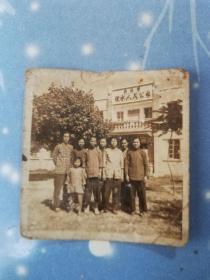 南海县里水人民公社照片  50年代人民公社时期照片