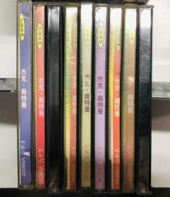 杰克奥特曼vcd 9盒共9碟