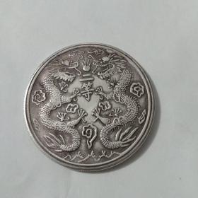 双龙钱币,硬币