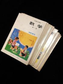 八零后童年小时候上学课本六年制小学数学课本全套无写画