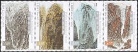 9506/2016澳门邮票,中国山水画,4全。