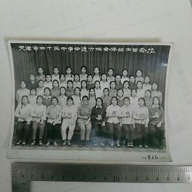 老照片,文革合影~1968年《天津市四十三中学四连六排全体战士留念》~~全体,都是女战士!有毛主席像章、红宝书!~1968 天津东方红~~14.8x11㎝
