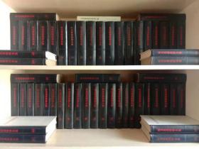 马克思恩格斯全集,全50卷53册,+全集目录+全集说明汇编,共计55册。全部一版一印!难得藏品!镇斋之宝!(包快递)
