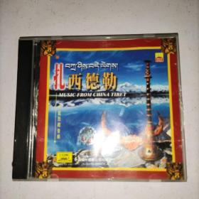 中国西藏音乐 扎西德勒 以实物图为准