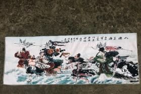 八仙过海刺绣织锦绣