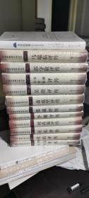 吴澄评传 (精)/中国思想家评传丛书 108