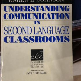 Understanding communication in second language classromms