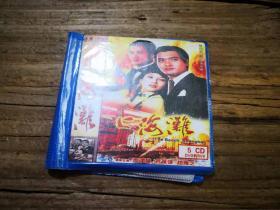 《上海滩》5CD