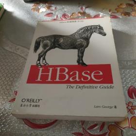 HBase权威指南 影印版