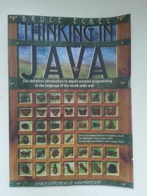Thinking in Java(4the Edition)(16开)