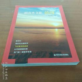 渭南水文化--黄河