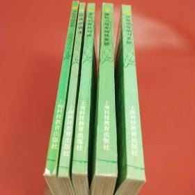 非线性科学丛书:  混沌的微扰扰判据:  随机力与非线性系统:  复杂性与动力系统:  从抛物线谈起 ...混沌动力学引论 : 孤波和湍流: (5本合售)