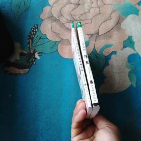 六足动物——昆虫、形形色色的--无脊椎动论(两册合售)