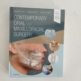 【外文原版】  Contemporary Oral And Maxillofacial Surgery 当代口腔颌面外科