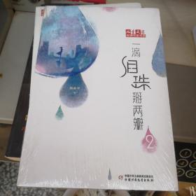 《儿童文学》金牌作家书系·黄春华炫动长篇系列——