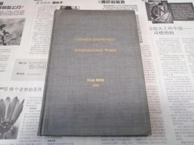 罕见民国五年早期刊印的珍稀绝版史料文献《卡内基国际和平基金会:1916年鉴》