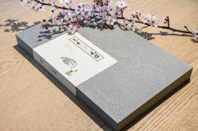 盒装 仿古笺纸《十竹斋笺》隐逸十种(宣纸喷彩,每幅3张,共30张)
