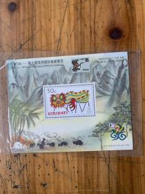 5572:中国96 第九届亚洲国际集邮展览  哪咤闹海 苏州园林 大闹天宫 北京  上海 共5张,这个不是真邮票
