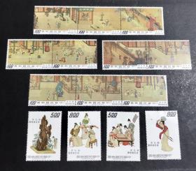 专94 1973年 汉宫春晓图古画邮票 全套 原胶有贴 2