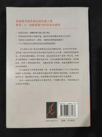 气场研习术(全译本)
