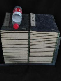 纲鉴易知录九十二卷四十八册全 白麻纸大本 25.4×17.9毫米  日本浪华书肆翻刻康熙尺木堂原刻本 无刻印年款 不晚于1800年 有日文片假名 包快递 7天内可无理由退货