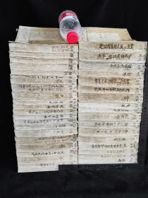 康熙字典十二集四十一册全 白麻纸大本厚册 开本28×18.2厘米 日本平安、东武等十多家书肆联合摹刻康熙内府版原本 有片假名注音 安永九1781年 包快递 七天内可无理由退货
