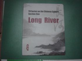 TV Series On the Chinese Culture,Section One Long River 长河(光盘)英文版长河电视系列剧一套两张光盘[U4006]