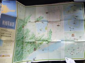 杭州导游图