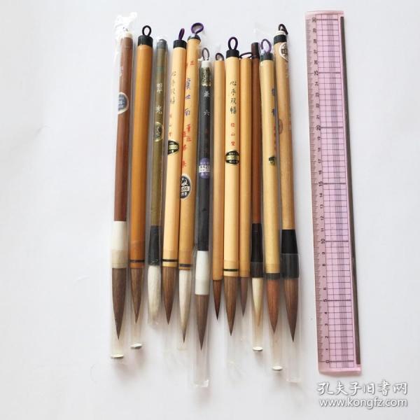 日本长荣堂松山堂等制书法书画羊毫兼毫毛笔12根未使用N509