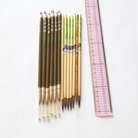 日本文林堂等制书法书画羊毫兼毫13根未使用6根使用7根毛笔N513