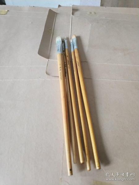 老画笔【5支合售】