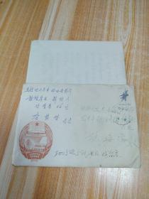 朝鲜实寄封25
