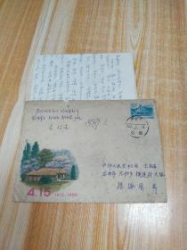 朝鲜实寄封31