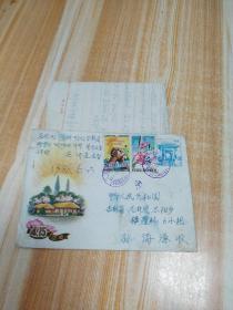 朝鲜实寄封33