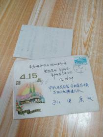 朝鲜实寄封34