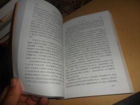 中国佛教百科全书  历史卷 (正版现货)