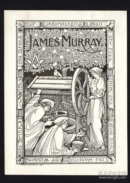 《牛津英语辞典》主编詹姆斯·默里James Murray藏书票