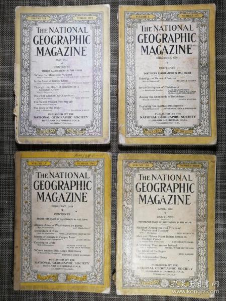 二十年代  国家地理杂志  四本合售